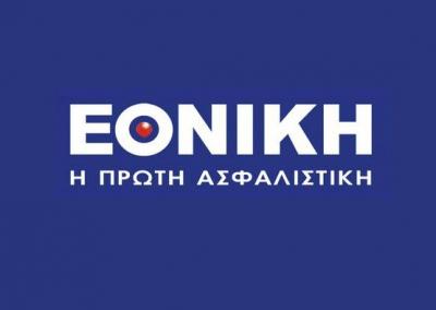 Ethniki-Asfalistiki_Logo
